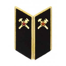 Collar tabs of Military...