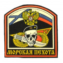 """Marine Infantry"" patch,..."