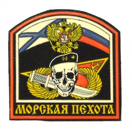 """Naszywka """"Piechota Morska"""", z czaszką"""