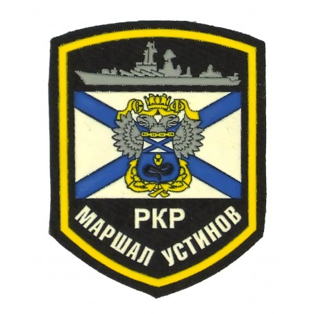 """RCR Marshal Ustinow"" patch"