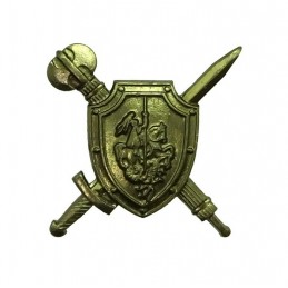 """""""Military Police"""" branch..."""