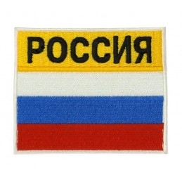 Naszywka - Flaga Rosji z...