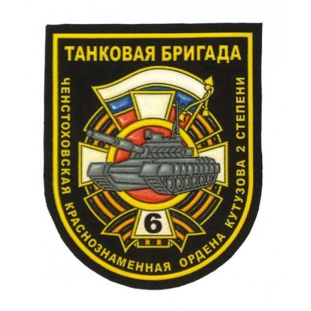 """Naszywka """"6 Oddzielna Brygada Pancerna"""""""
