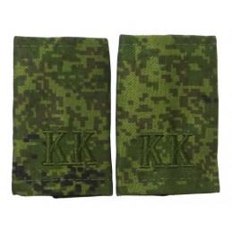 Epaulets for cadet corps,...