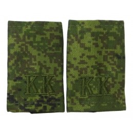 Epaulets for cadet corps,...