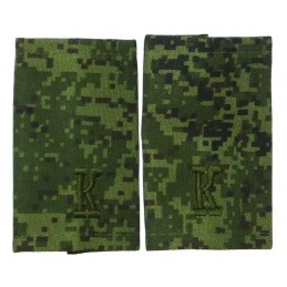 Epaulets for cadet, Digital...