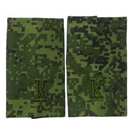 Epaulets for cadet, Digital Flora