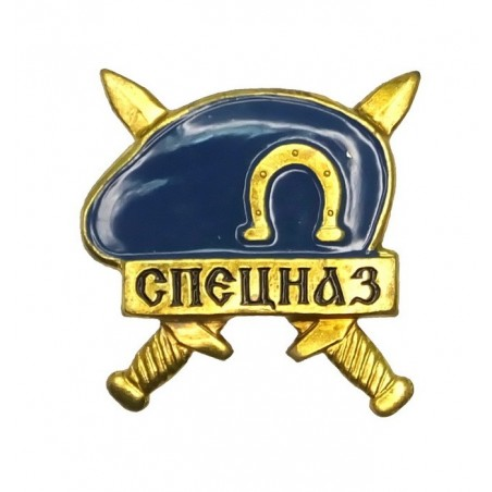 """Odznaka """"Specnaz"""" na beret WDW, z podkową"""