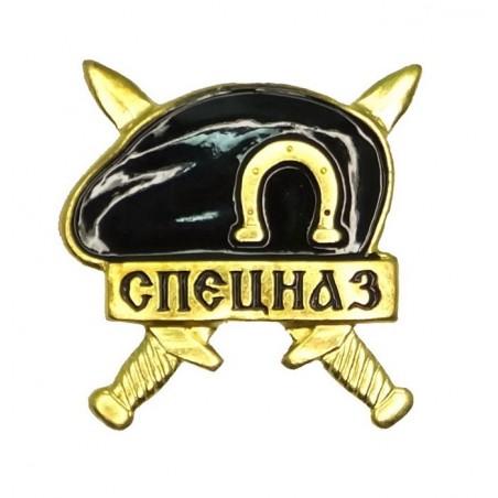 """Odznaka """"Specnaz"""" na beret WMF, z podkową"""