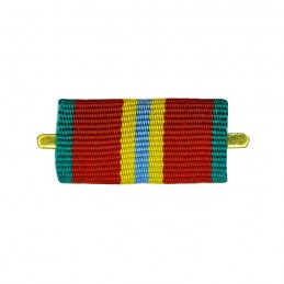 "Ribbon of medal ""70 years..."