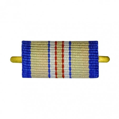 """Ribbon of medal """"For the Defence of Caucasus"""""""