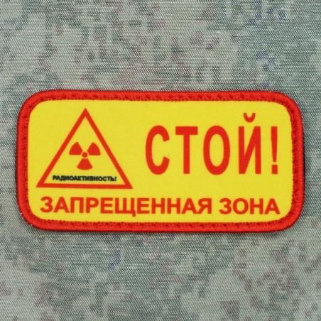 """RZ Naszywka z rzepem """"Zakazana Zona"""", rosyjska"""