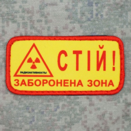 "RZ Patch with velcro ""Forbidden Zone"", Ukrainian"