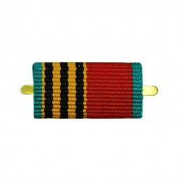"Ribbon of medal ""40 years..."