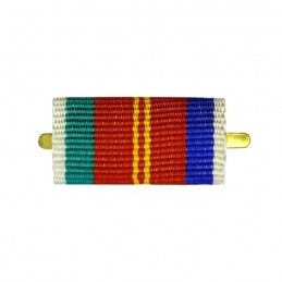 "Ribbon of order ""Friendship..."
