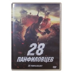 """28 Panfilov's men"" - DVD"