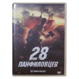 """28 Panfiłowców"" DVD"