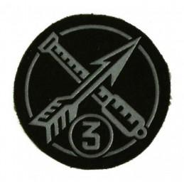 """Specialist 3rd Class – Air..."