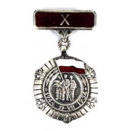"Medal ""10 Lat PRL"""
