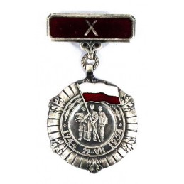 "Medal ""10 years of the PRL"""