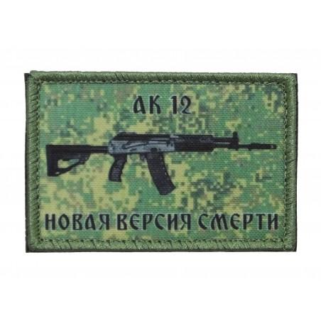 """Naszywka FC025 """"AK 12 - Nowa wersja śmierci"""", z rzepem"""