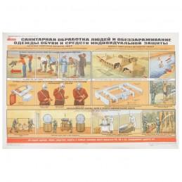 Plakat: Obrona Cywilna 15 -...