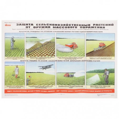 """Poster: Civil Defence 19 - """"Protection of agricultural against the weapon of mass destruction"""""""