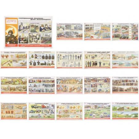 Plakaty - Obrona Cywilna - komplet 19 plakatów