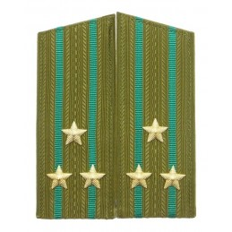Epaulettes for uniform of...