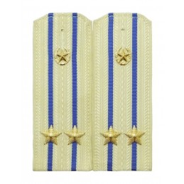 Epaulettes for summer,...