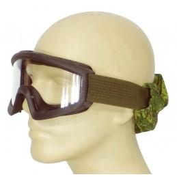 Ballistic goggles 6B34