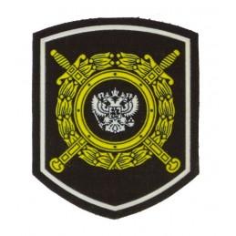 """""""MVD - Police"""" patch"""