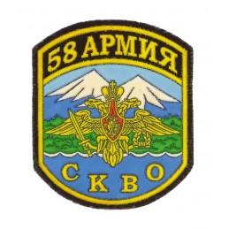 """Naszywka """"58 Armia -..."""