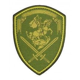 Woven Northwest Military...