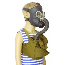 PDF-DA gas mask (children...