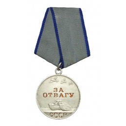 "Medal ""Za Odwagę"", nr 1594499"