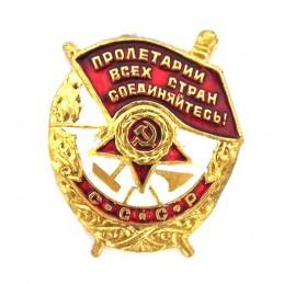 "Miniature badge ""War Red..."