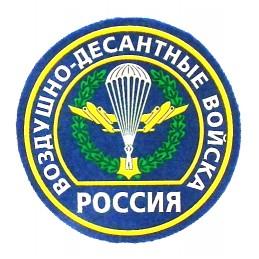 """Naszywka """"WDW Rosja"""" z błękitnym tłem"""