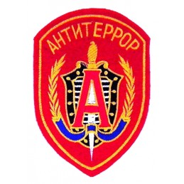 """Antiterror Alpha"" patch, red"