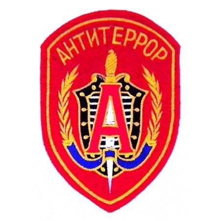 """""""Antiterror Alpha"""" patch, red"""