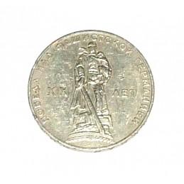 """Moneta 1 Rubel """"20 Lat Zwycięstwa"""""""