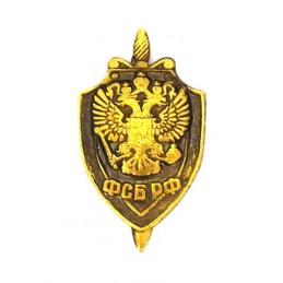 """Znaczek-miniaturka - odznaka pamiątkowa """"Służba Bezpieczeństwa Federacji Rosyjskiej"""""""
