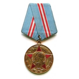 """50 years of military"" medal"