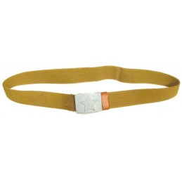 Cloth field belt with steel...