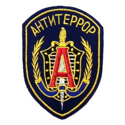 """Antiterror Alpha"" patch, blue"