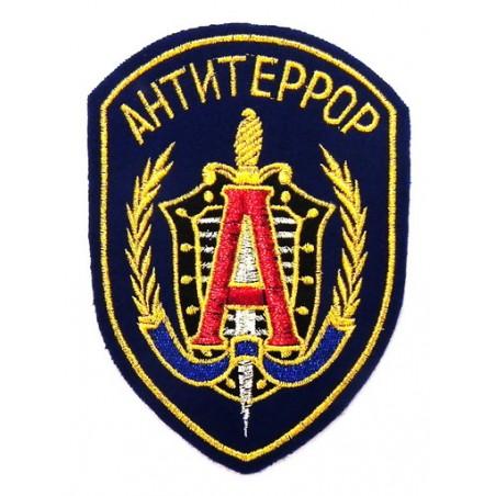 "Naszywka ""Antyterror Alfa"", niebieska"
