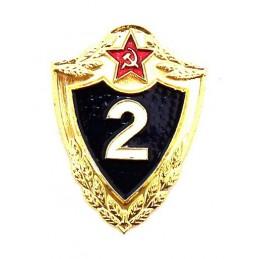"""Odznaka specjalności  - """"2 Klasa"""""""
