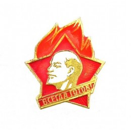 """Always Ready"" badge"