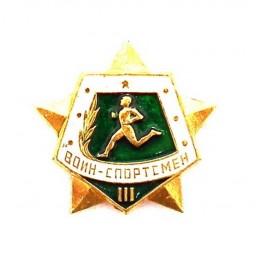"""Odznaka """"Wojskowy..."""