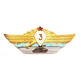 "Badge ""Third Class Specialist - Tank Crew"""